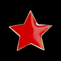 Badge: Red Star - Enamel