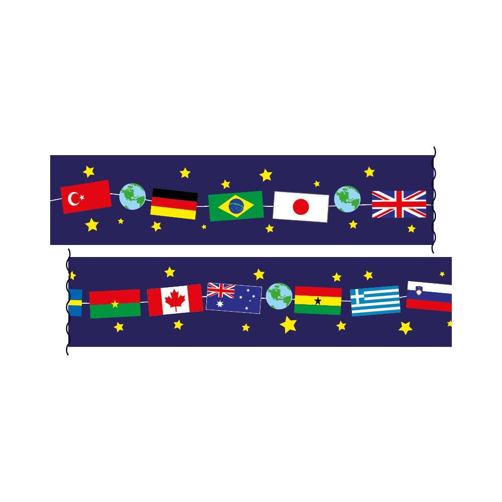 Border: World Flags
