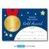 Personalised Certificates – 48 Identical Certificates Per Pack