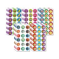 Sticker Solutions: Praise Words - Multibuy (270 Stickers)