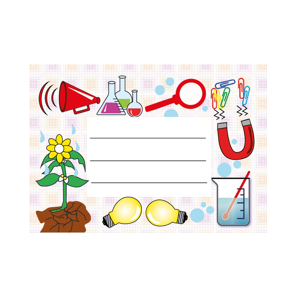 Exercise Book Labels: Science