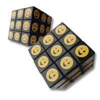 Gifts: Smiley Puzzle Cube