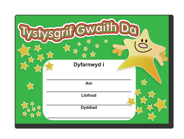 Certificate: Gwaith Da Welsh