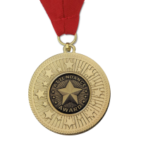 Medal: Gold Attendance Award