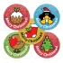 28mm Sparkly `Merry Christmas!` Stickers, 72 Stickers